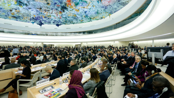 GNHRE Statement on the Withdrawal of the United States from UNHRC